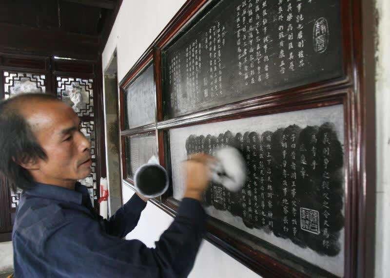 我在上海图书馆修复古籍:古爱普生打印机维修广州,爱普生打印机维修广州 代就有复印机?线装书的结去哪儿了?