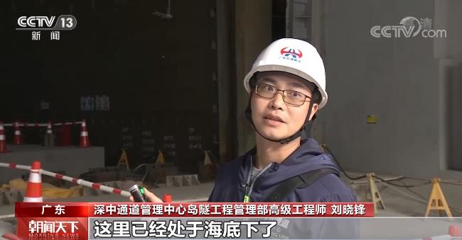 【春节在岗亭】深中通道不断工 超3000名建树者恪守建树一线