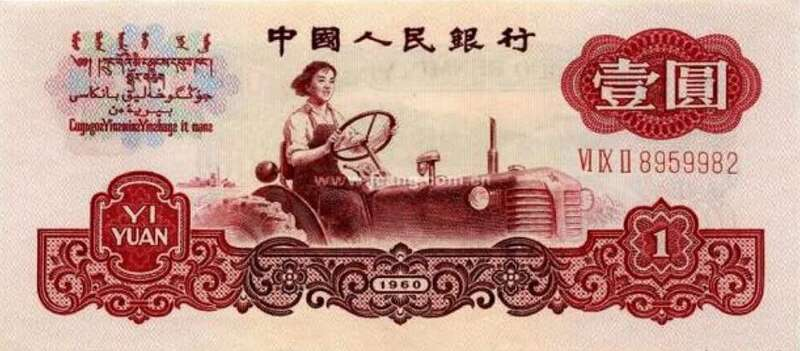 """百年瞬间丨""""东ope手机app方红""""拖拉机问世"""