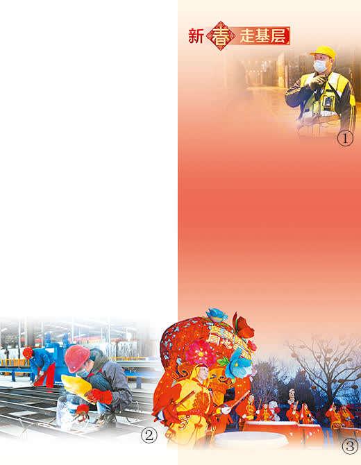 春节固守在岗位 守护买办BET娱乐平安幸福年(新春走基层)