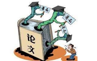 让中国的学术生态进入良性循环