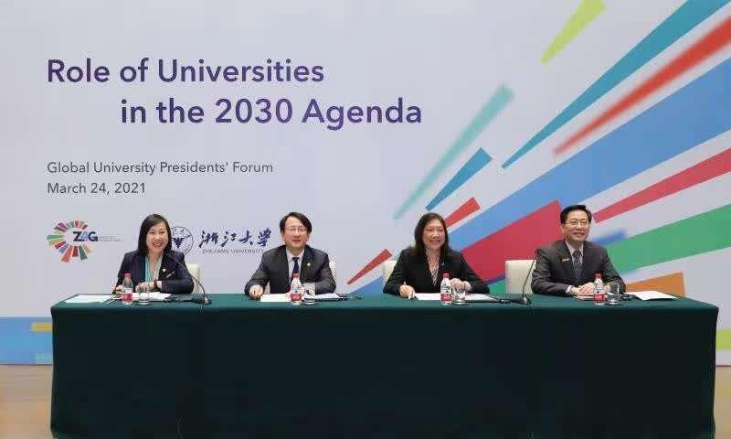 浙大线上主持全球大学校长论坛