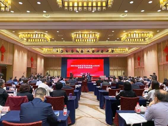 """中国科协:2021年写好党史学习教育的""""科技篇"""""""