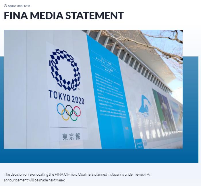 东京奥组委已向国际泳联抗议 跳水和花样游泳测试赛有望继续举行