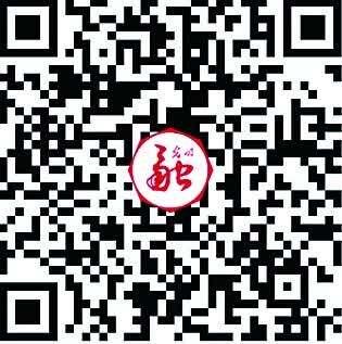 """煤炭坝镇:""""湘中煤都""""变身""""门业小镇"""""""