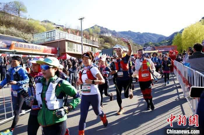 第三届环长城100国际越野挑战赛在京举行 10余国近800健儿参与