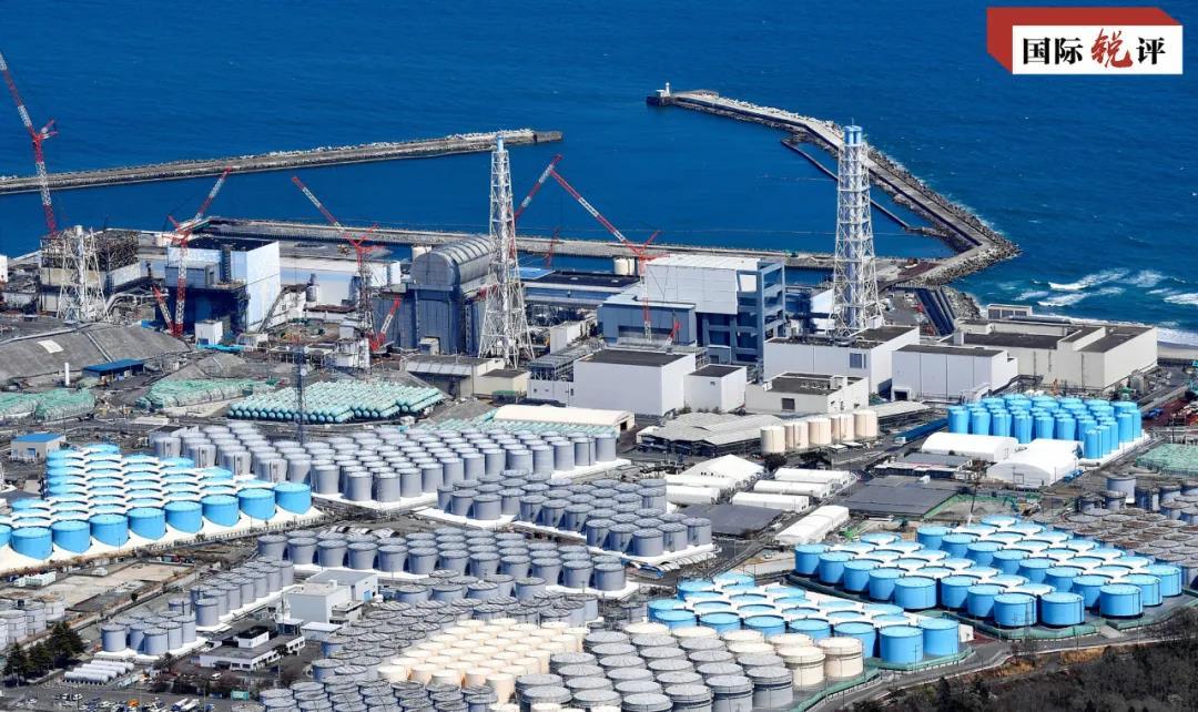 日本试图隐瞒核污染水危害,央媒:别再做对历史欠债的缺德事