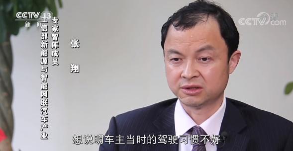明晰指出中国判断车的机构只这独一一家