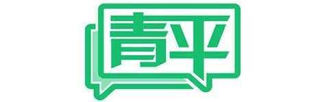 """南阳市博物馆""""汉风街市""""活动盛大开启    汉酱酒(茅)鼎力参与"""