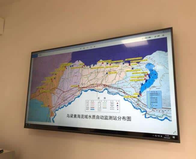 乌梁素海流域水质自动监测站漫衍图