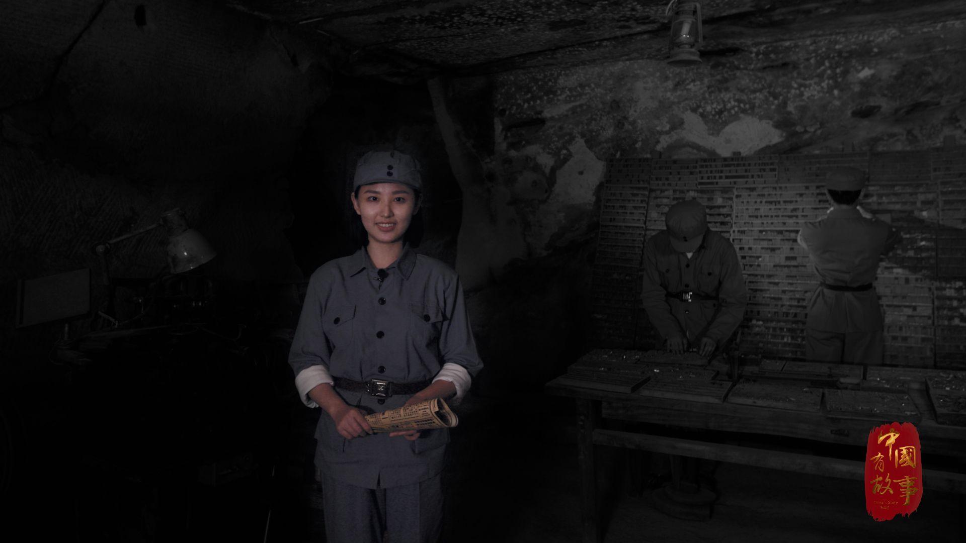 """窑洞里传出""""红色声音""""——《中国有故事》带您一探新中国新闻事业的摇篮清凉山"""