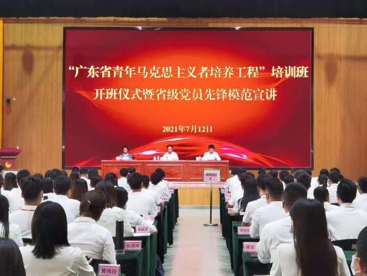 """广东计划今年培养逾5000名""""青马"""