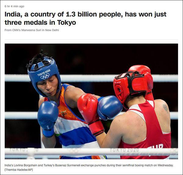 印度目前人口_CNN讽印度奥运成绩糟糕:一个有13亿人口的国家目前在东京仅获