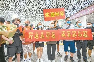 9月25日,人们在深圳宝安国际机场欢迎孟晚舟回家。 人民视觉 图